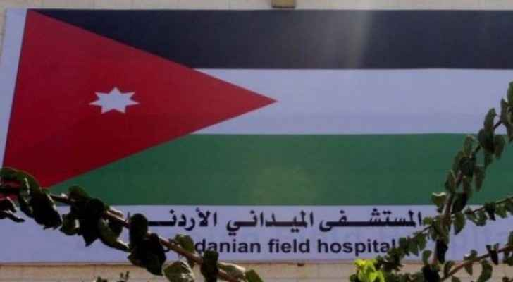 Jordanian military field hospital to arrive in Lebanon on Thursday