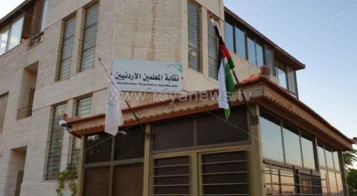 Ban on publication of Jordan Teachers' Syndicate court case details