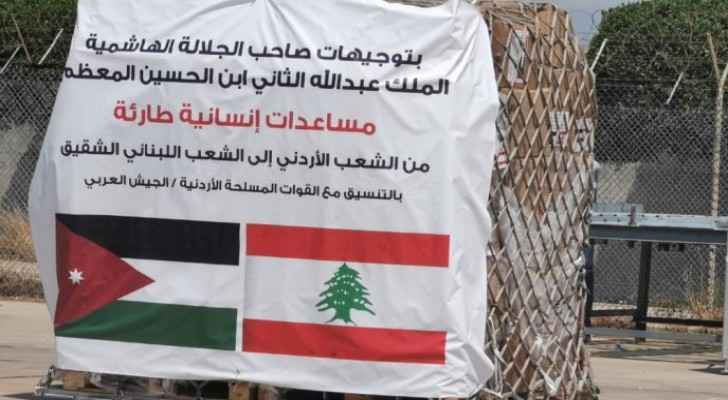 Jordanian relief plane arrives in Beirut