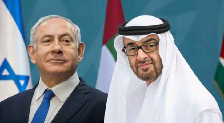 UAE and Israeli occupation agree to normalise relations