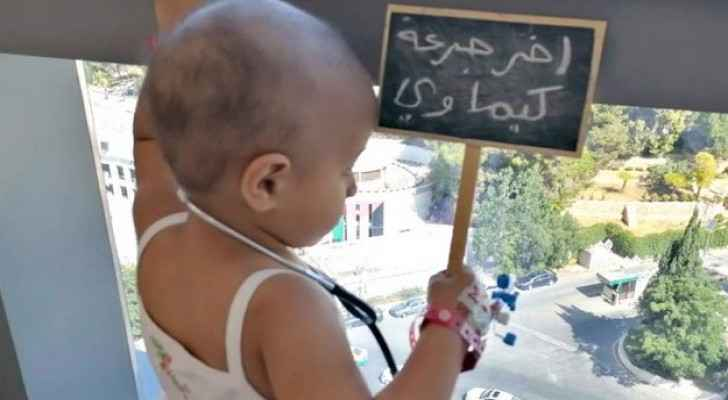 Jordanian girl celebrates end of chemotherapy