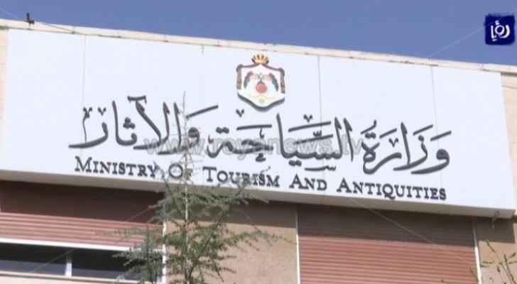 Our Jordan is a Paradise tourism program suspended