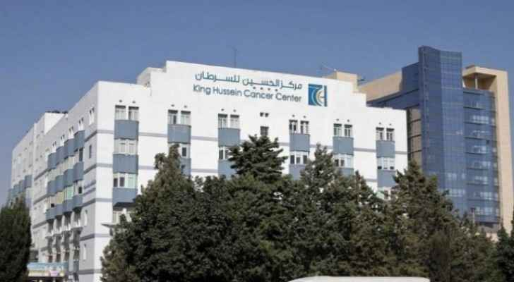 No further positive COVID-19 cases in King Hussein Cancer Center