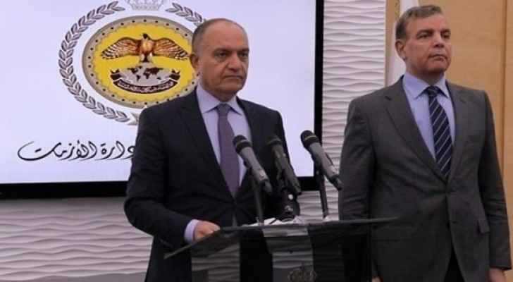 Government press conference on COVID-19 situation in Jordan