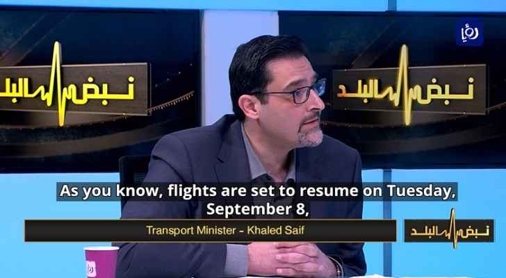 VIDEO: Strict regulations to be implemented following flights resumption