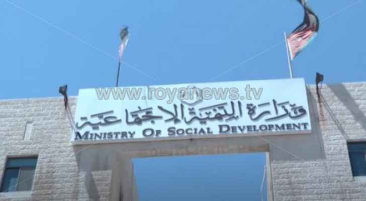 Ministry of Social Development shuts down following one positive COVID-19 case