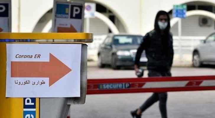 Lebanese Ministry of Health requests two-week lockdown