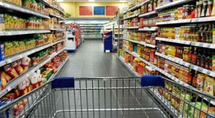 Discounts at Civil Service Consumer Corporation