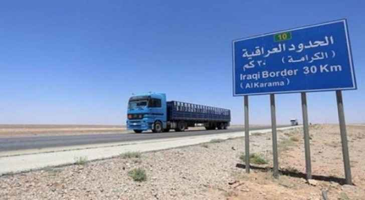 Negotiations to open land routes between Iraq and Egypt via Jordan