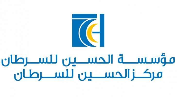 "Arab Bank and KHCF Renew ""Back to School"" Program Agreement"