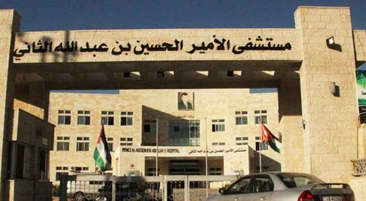 37 new coronavirus cases among employees at Prince Hussein Hospital