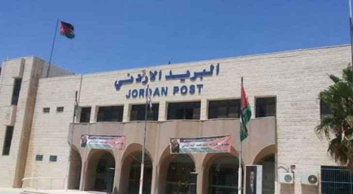 Jordan Post shuts down following COVID-19 cases