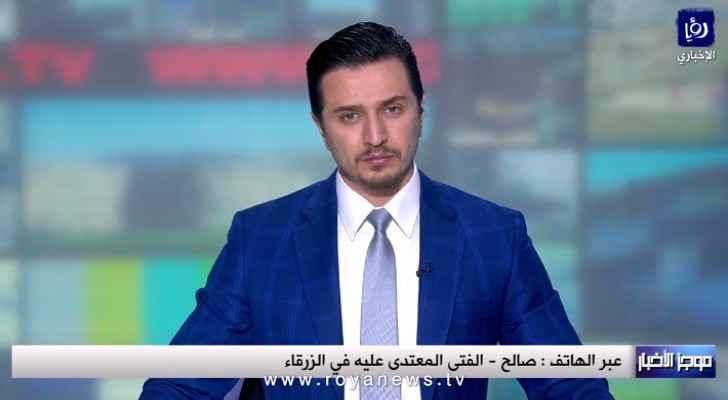 VIDEO: Roya interviews Zarqa Crime victim