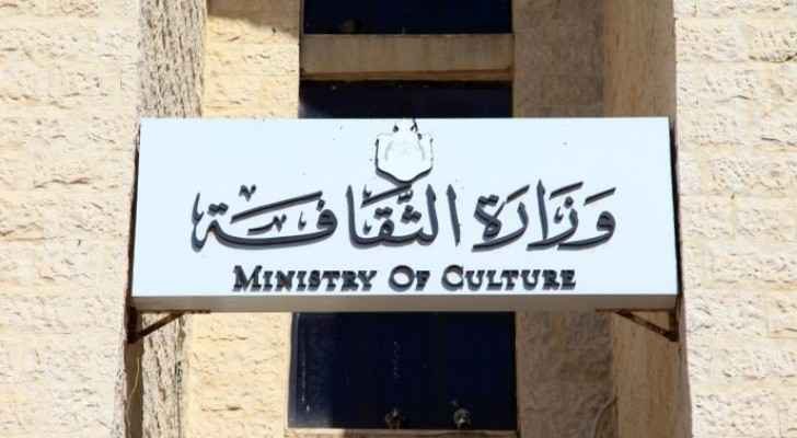 Ministry of Culture shuts down following COVID-19 cases