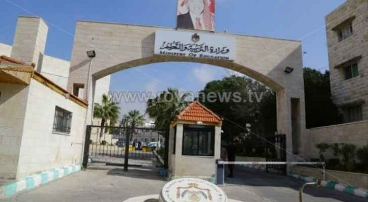 Attendance suspended at Ministry of Education following COVID-19 cases
