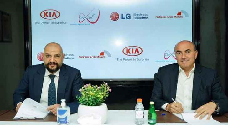AVXAV Group and LG Electronics sign agreement with National Arab Motors - KIA
