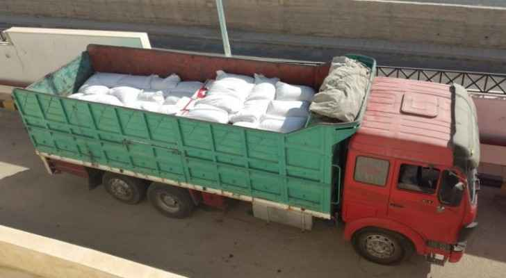 Customs Department seizes nine tons of nuts and three tons of cardamom