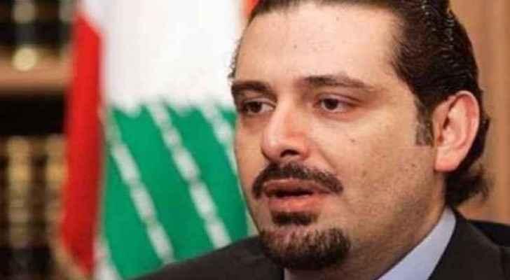 Hariri designated PM in Lebanon