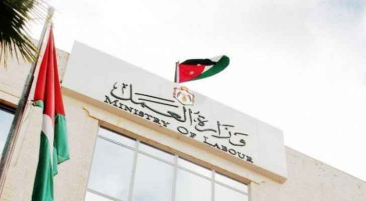 Ministry of Labor says official and religious holidays include private sectors