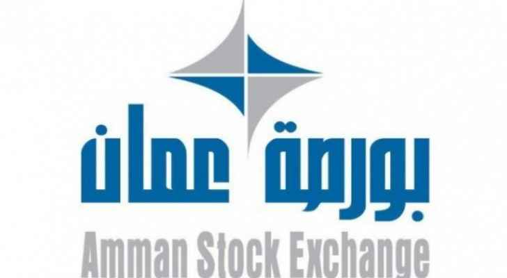 Amman Stock Exchange closes its trading at JOD 4.4 million