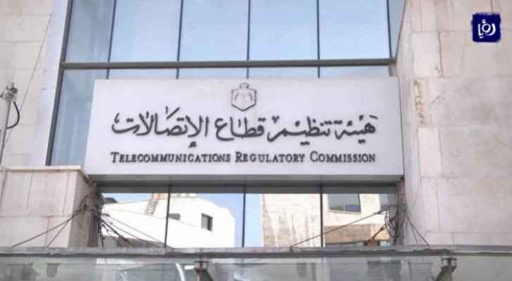 Telecom sector revenue reaches JOD 999 million in 2019