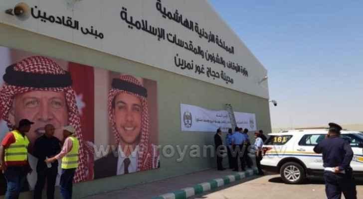 Jordanian border crossings to reopen Thursday