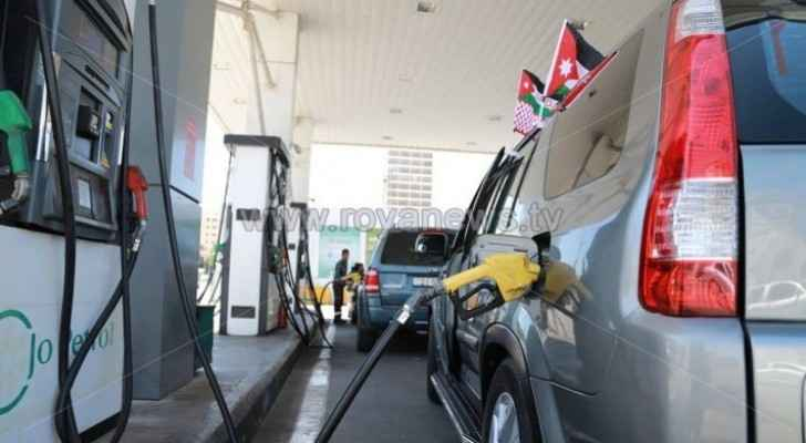 Government lowers gasoline prices, fixes prices of diesel, kerosene