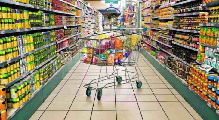 Prices of 12 commodities increase by over 25 percent: Consumer Protection