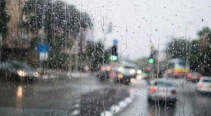 Government warns of bad weather conditions