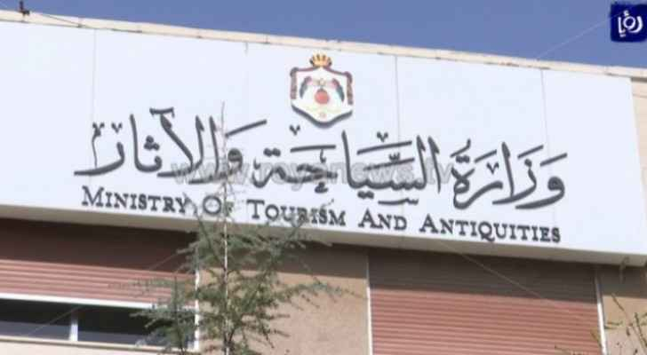 Five facilities shut down following violations: Tourism Ministry