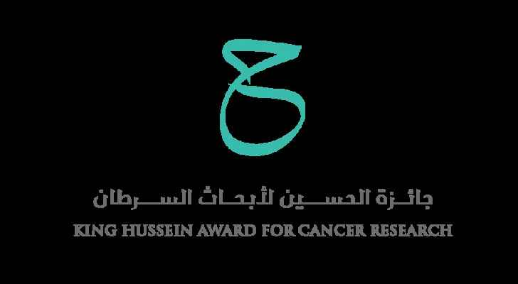 HRH Princess Ghida Talal launches the King Hussein Award for Cancer Research