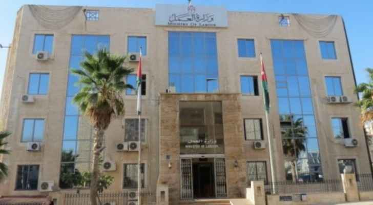 Labor Ministry suspends operations at main building