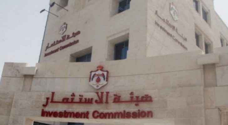 Investment Commission suspends operations Thursday
