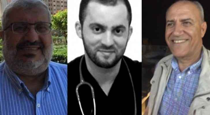 UPDATED: JMA mourns the death of three doctor due to COVID-19