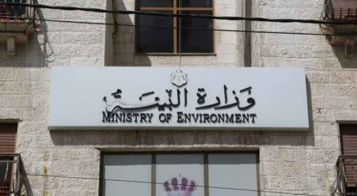 Ministry of Environment suspends operations Thursday