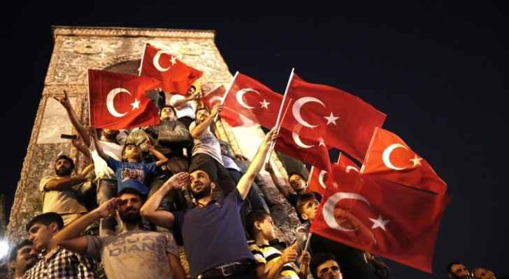 Al Jazeera Photo