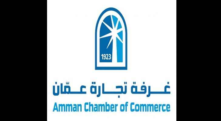 Amman Chamber of Commerce calls for supporting sectors 'battered' by coronavirus crisis