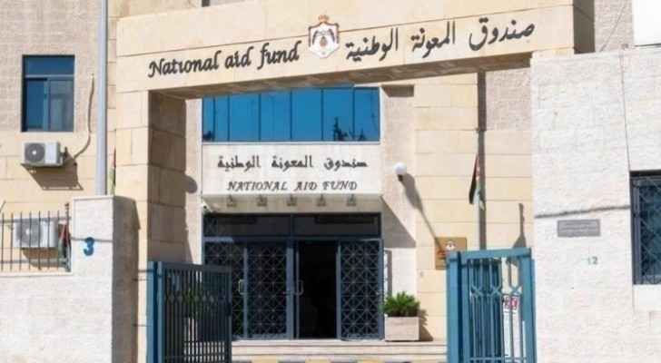 1,757 new Jordanian families benefit from monthly aid: National Aid Fund