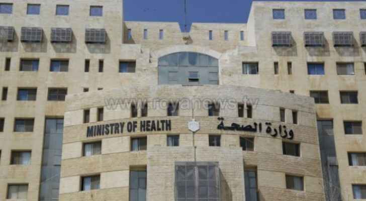 Jordan confirms 21 cases of AIDS since start of 2020: MoH