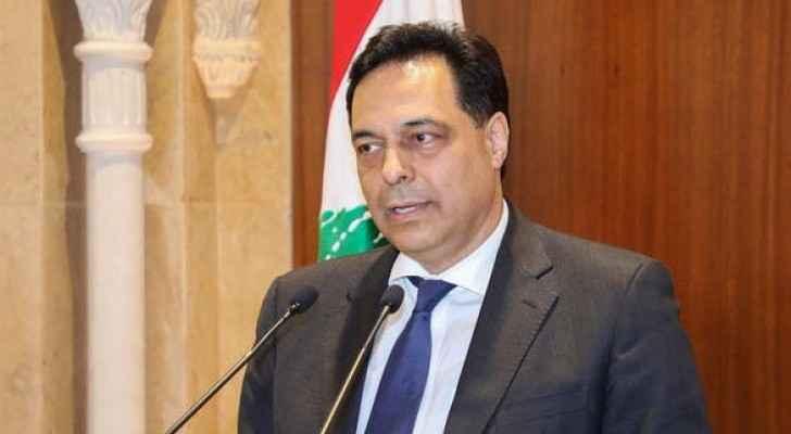 Lebanon's Caretaker Prime Minister Charged Over Massive Beirut Blast