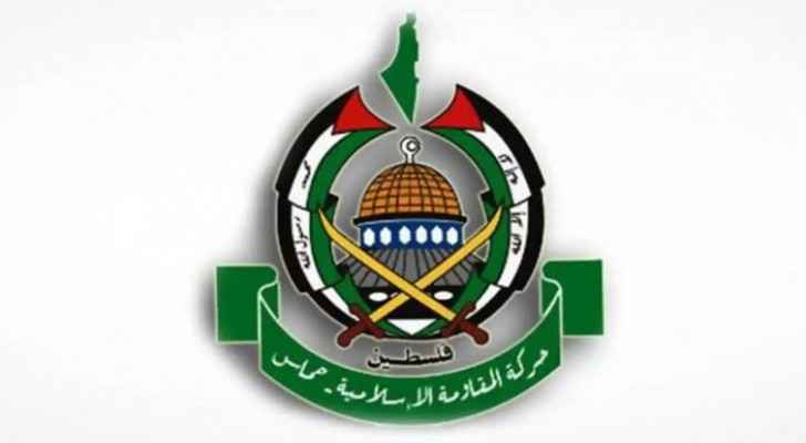Hamas says normalization of relations between Morocco and Israeli Occupation is 'a political sin'