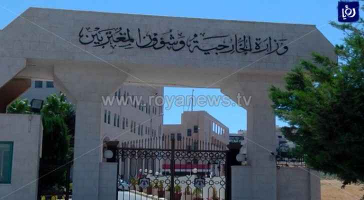 Foreign Affairs Ministry following up case of Jordanian citizen shot in US