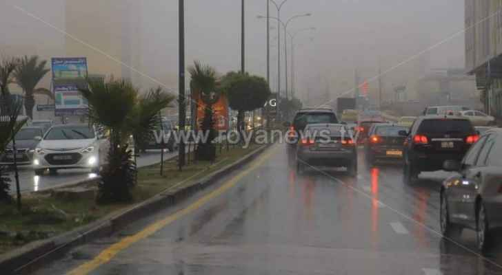 Cold weather and showers expected over next three days: JMD