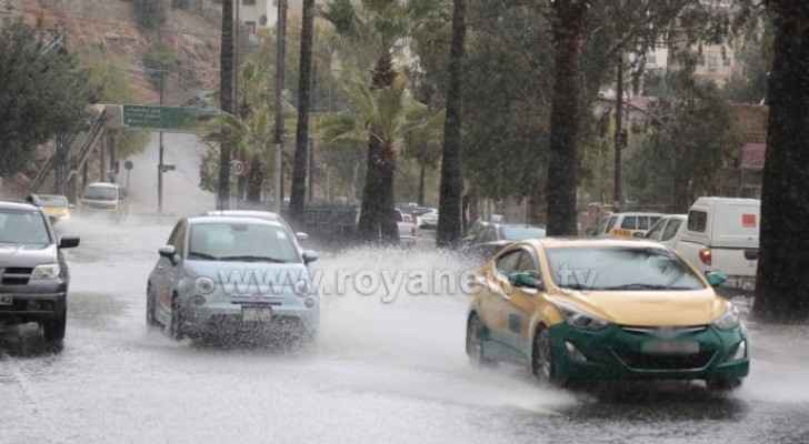 Colder weather and rain expected nationwide: JMD
