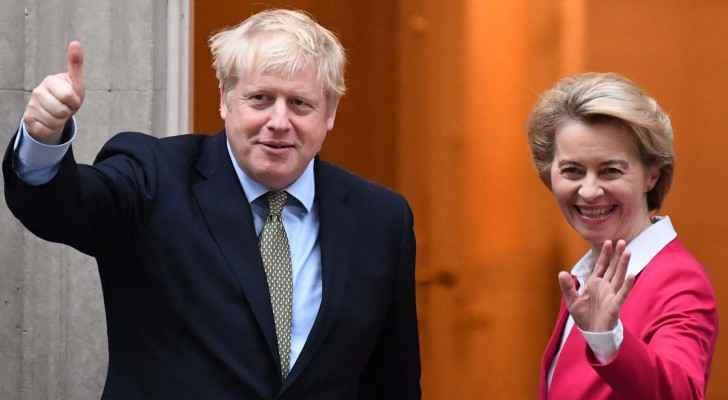 Photo: Evening Standard