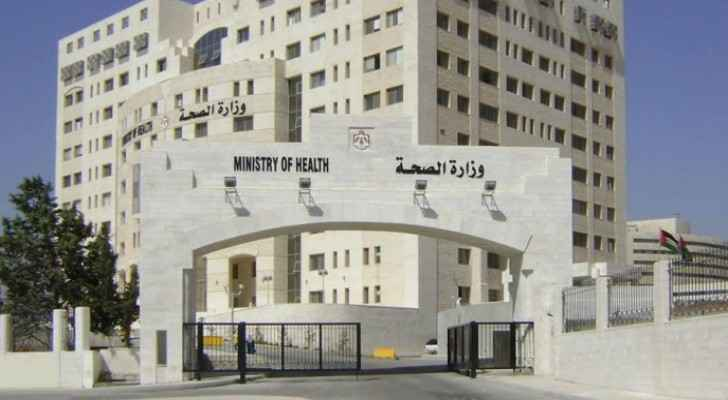 Health Ministry reveals plans to deal with mutated COVID-19 strain