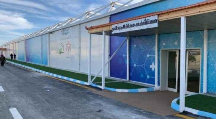 Crown Prince inaugurates field hospital in Ma'an