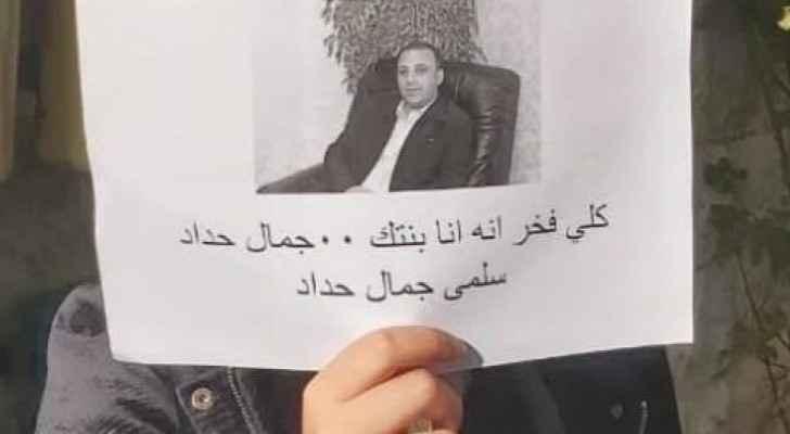 Jordanian journalists call for 'e-protest' against journalist imprisonments