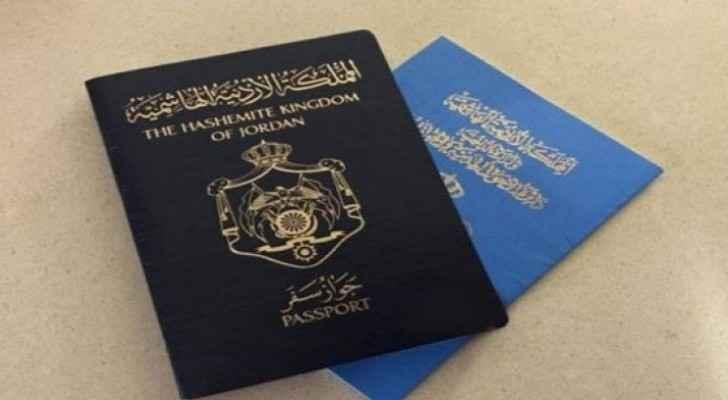 Jordan grants citizenship to 206 investors