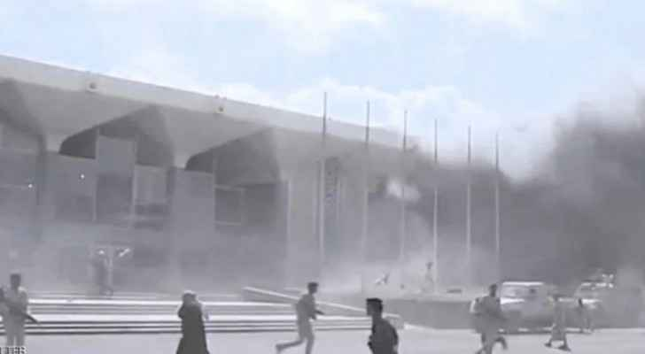 Jordan condemns terrorist attack on Aden airport